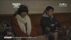 [tvN] 응답하라 1997.E11-E12.120828.HDTV.H264.7-copie-5