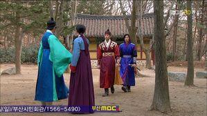 해를 품은 달 E17 120229 HDTV H264 450p-HanSun-copie-3