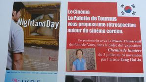 Retrospective_cinema-coreen_Tournus_La-Palette.JPG