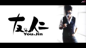 Akanishi-Jin---You-Jin.jpg