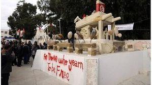Mohamed_Bouazizi.jpg