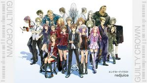 guilty_crown_wallpaper.jpg