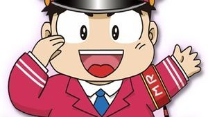 Momotaru.jpg