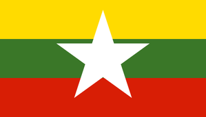 525px-Flag of Myanmar svg