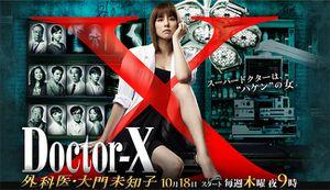 jp-bientot doctor-x