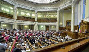 Ukraine-les-elections-anticipees-au-parlement-le-26-octob.jpg