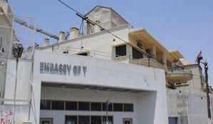 ambassade-americaine-syrie.jpg