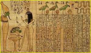 le livre des morts book of the dead egypte (7)