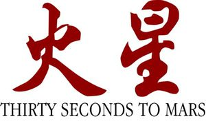 logo chinois 30 seconds to mars