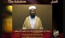 Ben-Laden-1.jpg
