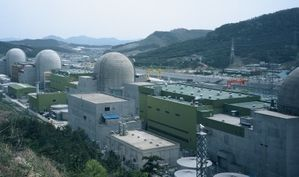 centrale-nucleaire_Yeonggwang.JPG