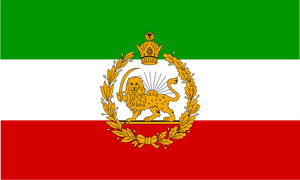 800px-Naval_flag_of_Iran_1933-1980_svg.png