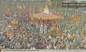 Dusshera-news-clipping.jpg