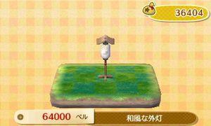 lamp-jap.jpg