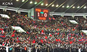 japon RPD Coree 15 novembre 2011 2