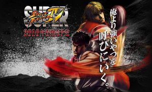 super-street-fighter-iv-2_00002920.jpg