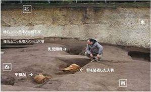 Kanai-Higashiura-1.jpg
