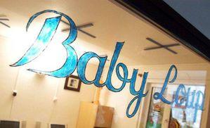 baby-loup-21558 w460cx230cy140