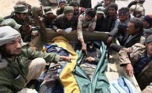 Libya-Killings.jpg