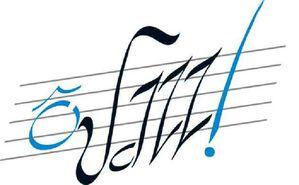 o-jazz.jpg