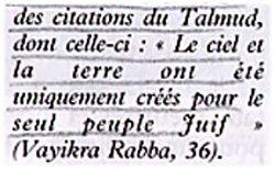 citation-talmud-small