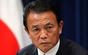 1---Taro-Aso.jpg