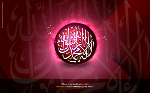 SHAHADA_by_mustange.png