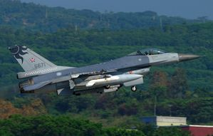 F16A photo Dennis Chang