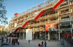 centre-georges-pompidou-paris