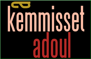 ADOUL-a-kemmisset.png