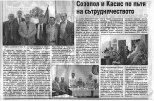 article-sozopol_Page_2.jpg