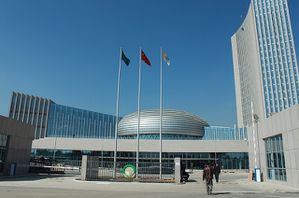 african-union-headquarter-main-gate-copie-1.jpg