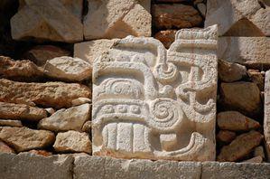 maya uxmal palais du gouverneur (10)