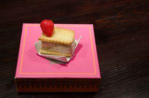 IceCream-fraise-petit-beurre.jpg