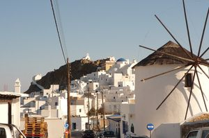 serifos moulin