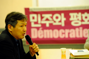 lee-sang-hun_coree_colloque_12-avril-2014.png