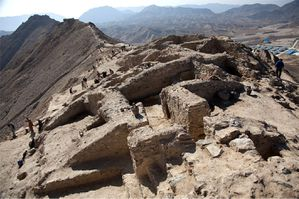 Mes Aynak site naturel b