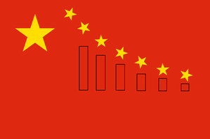 Flag_of_China.png