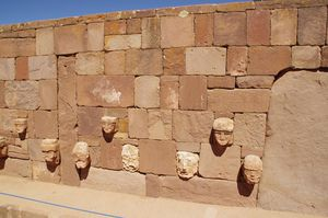 IMGP5703 Tiwanaku