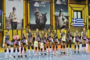 volleycevlecannetathenes05122012-006.JPG