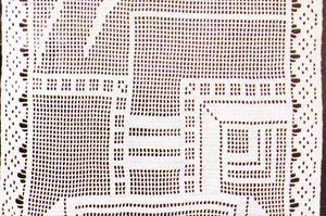 rideaux au crochet art d co avec tuto le blog de crochet et tricot d 39 art de suzelle. Black Bedroom Furniture Sets. Home Design Ideas