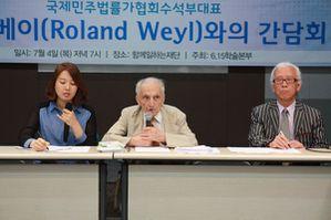 roland-weyl-droit-international