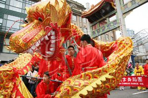 event-chinese-new-year-source_9wg.jpg