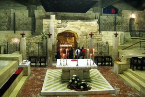 Interieur-eglise-Annonciation-Nazareth.jpg