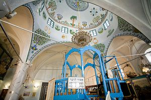 Arizal-20synagogue-20Safed.jpg