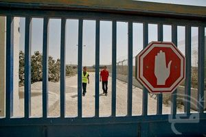 rafah-borber-crossing-closed.jpg