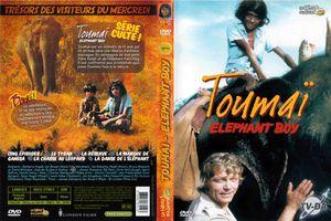 DVD Toumai