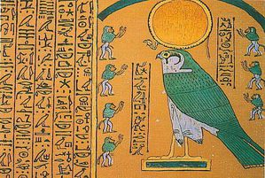 le livre des morts book of the dead egypte (5)