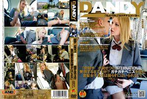 29412_DANDY171_123_868lo.jpg