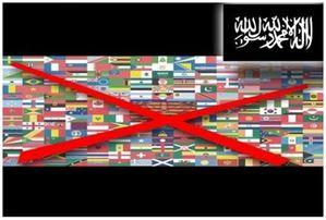 Jihad-contre-les-gouverneurs-mecreants.jpg